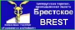 Obchodna a priemyselná komora BREST