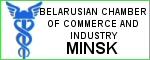 Bieloruska obchodná a priemyselná komora