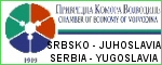 Obchodná komora Srbsko