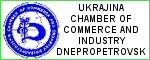 Obchodná a priemyselná komora Ukrajina