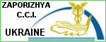 Ukrajinská obchodná a priemyselná komora