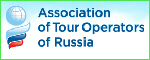 Ассоциация туроператоров России