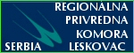 REGIONALNA PRIVREDNA KOMORA LESKOVAC